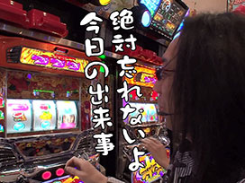 #418 ミリオンゴッド‐神々の凱旋‐/沖ドキ!/ニューシオサイ