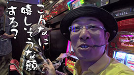 #438 スペシャルハナハナⅡ/コイコイマハロ-30