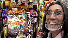 #443 PF戦姫絶唱シンフォギア2/CR綱取物語?横綱7戦全力?/ハナビ