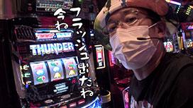 #446 サンダーVライトニング/Pリング 呪いの7日間2