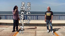 #447 サンダーVライトニング/Pリング 呪いの7日間2/PFアクエリオンALL STARS LIGHTver.