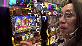 #461 ミリオンゴッド -神々の凱旋-/ハナビ/パチスロディスクアップ/アレックス/マイジャグラーⅢ