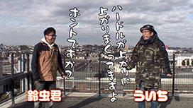 #468 吉宗3/SLOT 魔法少女まどか☆マギカ2