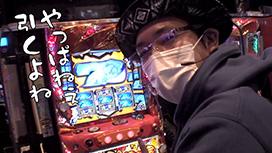 #469 吉宗3/SLOT 魔法少女まどか☆マギカ2