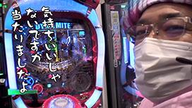 #474 Pパイレーツオブダイナマイトキング/GⅠ優駿倶楽部