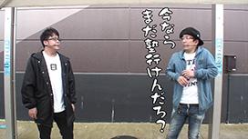 #487 サンダーVライトニング/Pリング 呪いの7日間2/PFアクエリオンALL STARS LIGHTver.