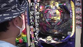 #489 Re:ゼロから始める異世界生活/P花の慶次〜蓮/PAでかちりラッシュ