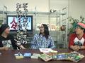 #36 貴方野チェロス(後編)
