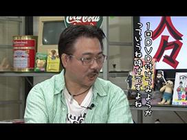 #164 サマンサ三吉(後編)