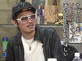 #240 チェリ男(前編)