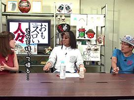 #306 成田ゆうこ(前編)