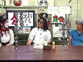 #309 兎味ペロリナ(後編)