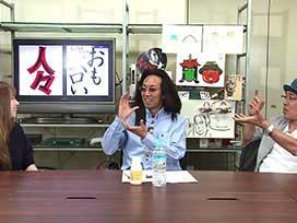 #318 玉ちゃん(前編)