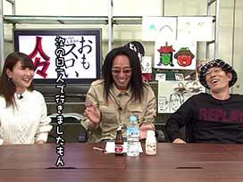 #324 桜キュイン(前編)