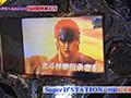 #13 パチスロ北斗の拳 強敵/B-MAX