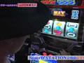 #14 パチスロ北斗の拳 強敵/B-MAX