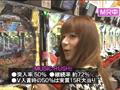 #148 CRぱちんこAKB48/ぱちんこCR蒼天の拳 天授
