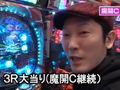#155 CR魔戒決戦牙王/CRデラックス海物語