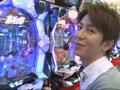 #157 ぱちんこCR北斗の拳5 覇者/CRブラスレイター