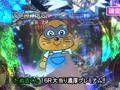 #160 CRぱちんこ太王四神記/CRぱちんこAKB48