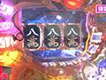 #188 CRヱヴァンゲリヲン8/CR牙狼 FINAL