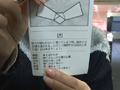 #199 CRサムライチャンプルー3/CR火曜サスペンス劇場/CRルパン三世 ~消されたルパン~