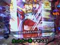 #203 CRぱちんこコードギアス 反逆のルルーシュ/CR戦国乙女3