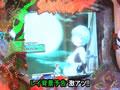 #204 CRぱちんこコードギアス 反逆のルルーシュ/CRヱヴァンゲリヲン8 Premium Battle