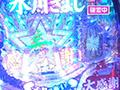 #211 CRぱちんこAKB48/CR氷川きよし2~今度はきよしとふれあいましょう~