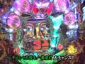 #222 CRぱちんこキン肉マン 夢の超人タッグ編/CR超シャカRUSH