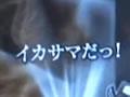 #237 CRぱちんこAKB48 バラの儀式/CRリング運命の日
