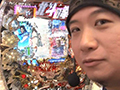 #248 CRぱちんこAKB48 バラの儀式/ぱちんこCR北斗の拳6 拳王/CRまわるんパチンコ大海物語3