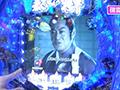 #260 CRまわるんパチンコ大海物語3/CR暴れん坊将軍 怪談/ぱちんこCR北斗の拳6 拳王/CR真・花の慶次