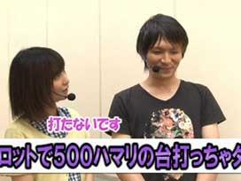 #276 CRスーパー海物語IN沖縄3/CR地獄少女/CRギンギラパラダイス 情熱カーニバル