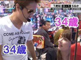 #310 CR牙狼 魔戒ノ花/CRスーパー海物語 IN JAPAN