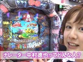 #318 CRスーパー海物語 IN JAPAN/CR超シャカRUSH