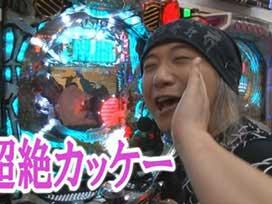 #333 CRエヴァンゲリヲン10/CRAルパン三世~主役は銭形~
