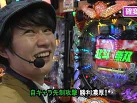 #346 ぱちんこCR真・北斗無双/CRぱちんこAKB48 バラの儀式
