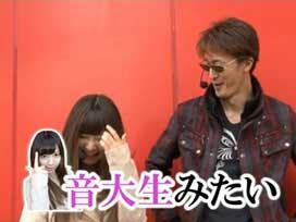 #347 CRスーパー海物語IN沖縄3 桜ライト/CRサンダードラゴン