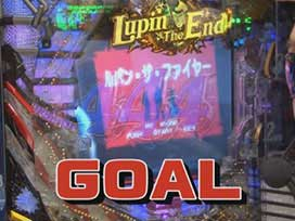 #353 CRルパン三世~Lupin The End~ 319ver./CR009 RE:CYBORG/デジハネCR北斗の拳5慈母