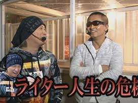 #360 CR天下一閃4500/ぱちんこCR真・北斗無双