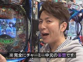 #368 CRぱちんこ GANTZ