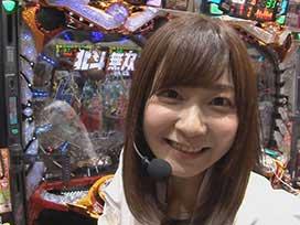 #371 ぱちんこCR真・北斗無双