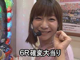 #389 CR熱響!乙女フェスティバル ファン大感謝祭LIVE/ぱちんこ必殺仕事人V