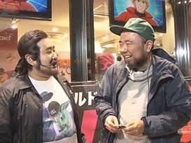 #420 CR黄門ちゃま6/(メーシー)CRバジリスク