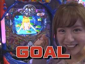 #423 CR大海物語4/CRF戦姫絶唱シンフォギア/CRスーパー海物語IN沖縄4
