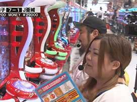 #434 CR JAWS再臨/CR天龍∞ CR犬夜叉/CRルパン三世~消されたルパン~/CR餃子の王将3 凄盛2000