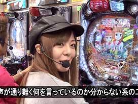 #454 CR緋弾のアリアAA/CR仮面ライダーフルスロットル闇Ver