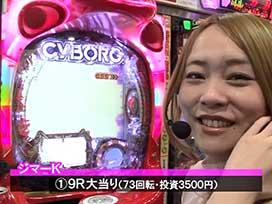 #469 CR CYBORG 009 CALL OF JUSTICE/CR犬夜叉JUDGEMENT∞