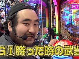 #470 CR CYBORG 009 CALL OF JUSTICE/CR犬夜叉JUDGEMENT∞